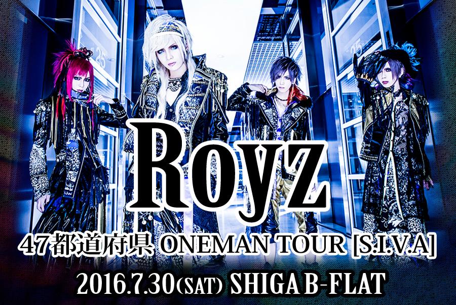 Royz 47都道府県 ONEMAN TOUR 『S.I.V.A』