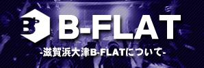 About b-flat