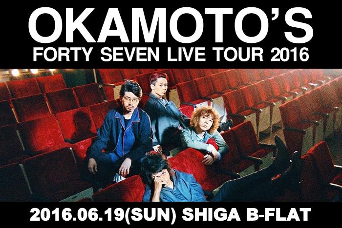 OKAMOTO'S FORTY SEVEN LIVE TOUR 2016