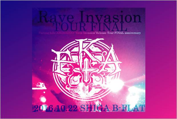 FastingKillsAmimaddo -Rave Invasion- TOUR FINAL
