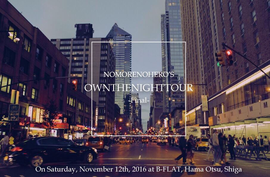 """No More No Hero's """"OWN THE NIGHT TOUR"""" -Final-"""