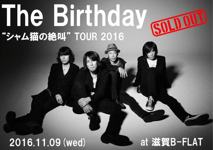 """The Birthday """"シャム猫の絶叫"""" TOUR 2016"""