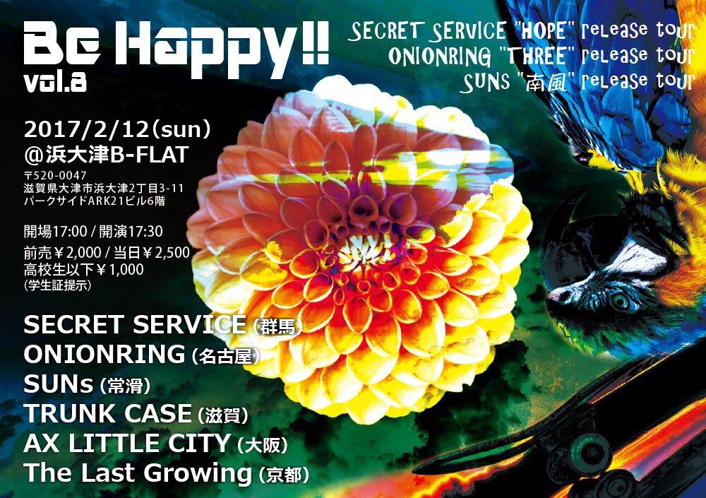 Be Happy!!vol.8<br />SECRET SERVICE &#8220;HOPE&#8221;リリースツアー<br />ONIONRING &#8220;THREE&#8221;リリースツアー<br />SUNs &#8220;南風&#8221;リリースツアー