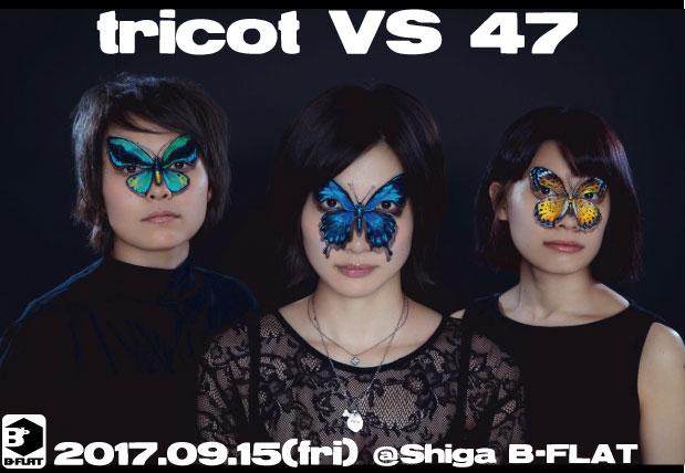 tricot VS 47