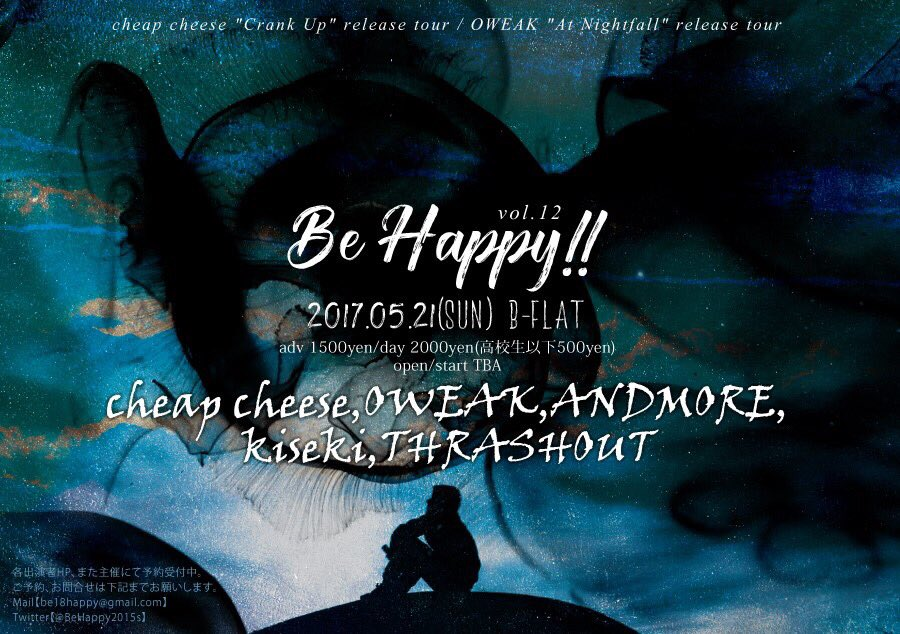 Be Happy!! vol.12 <br />[cheap cheese