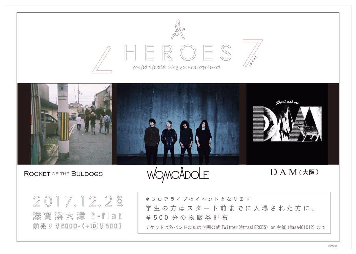 HEROES7