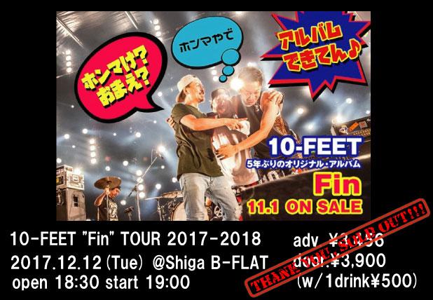 "10-FEET ""Fin"" TOUR 2017-2018"