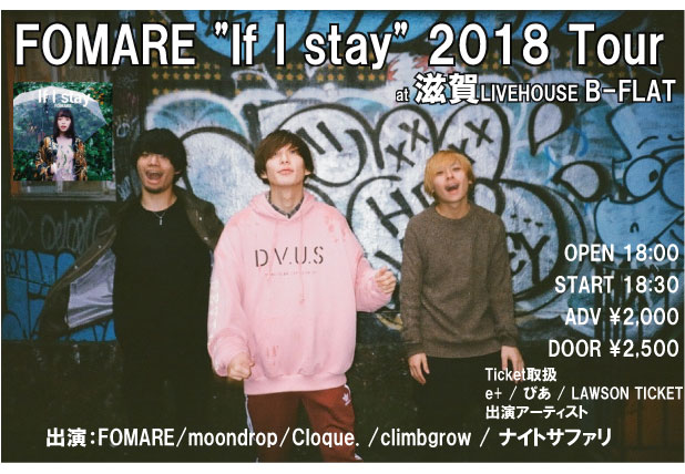 "FOMARE ""If I stay"" 2018 Tour"