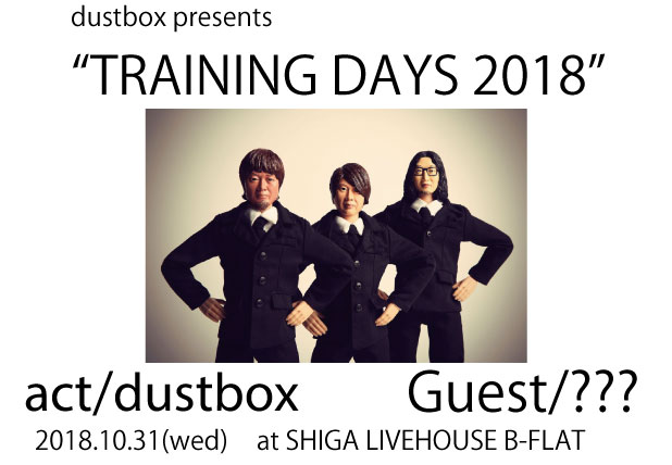 """dustbox Presents """"TRAINING DAYS 2018"""""""