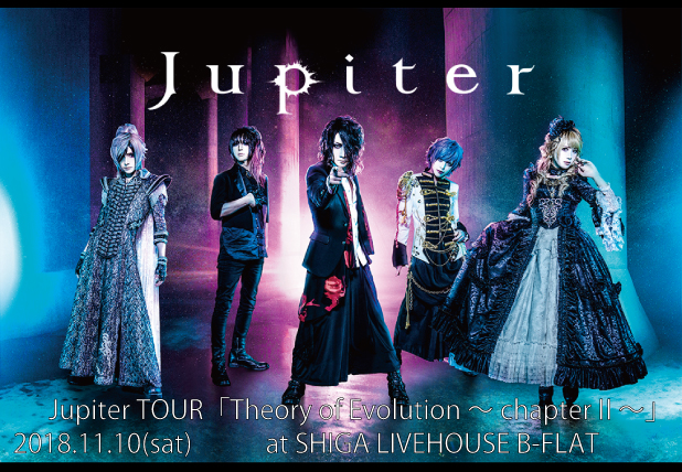 Jupiter TOUR「Theory of Evolution ~chapterⅡ~」