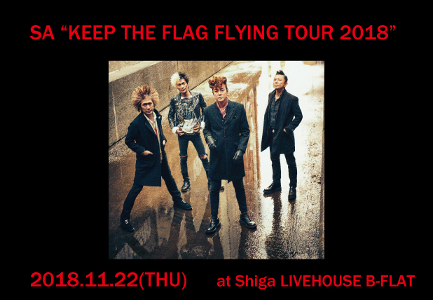 "SA ""KEEP THE FLAG FLYING TOUR 2018″"