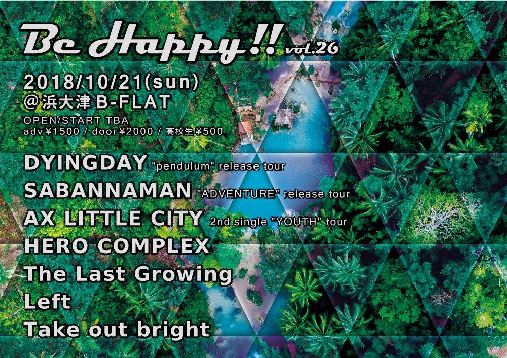 Be Happy!! vol.26