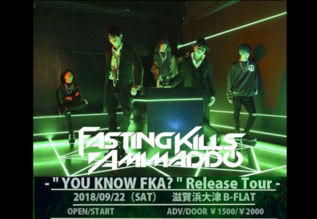 Fasting kills AMIMADDO pre.<br /> &#8220;YOU KONW FKA? &#8221; RELEASE TOUR FINAL