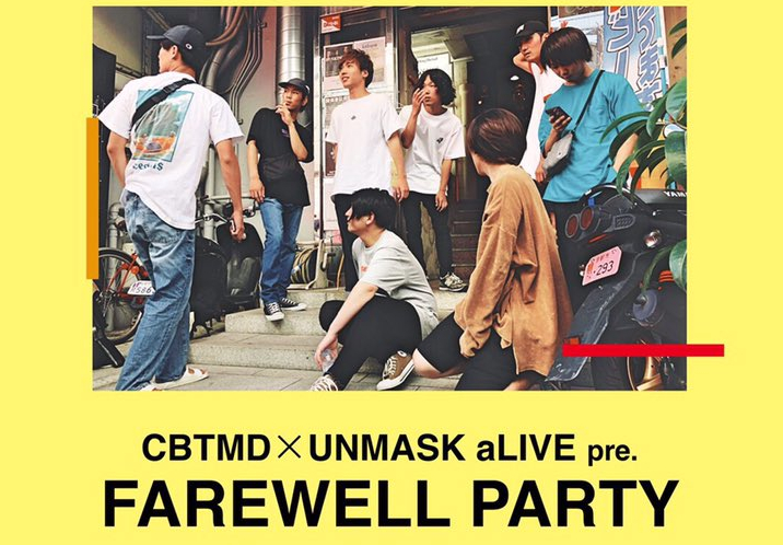 "CBTMD×UNMASK aLIVE Pre. ""FAREWELL PARTY"""
