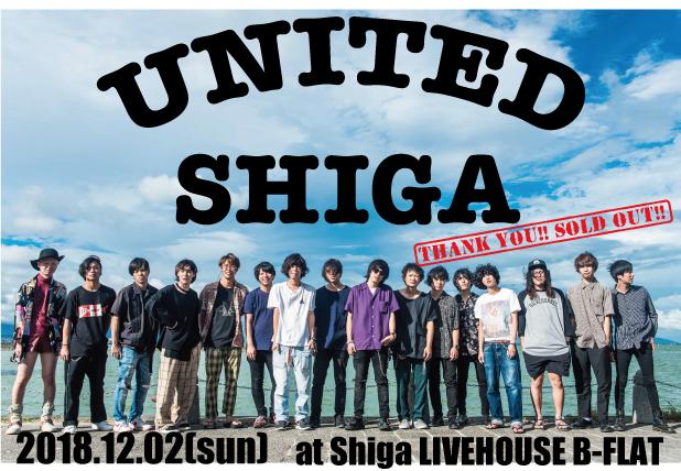 UNITED SHIGA