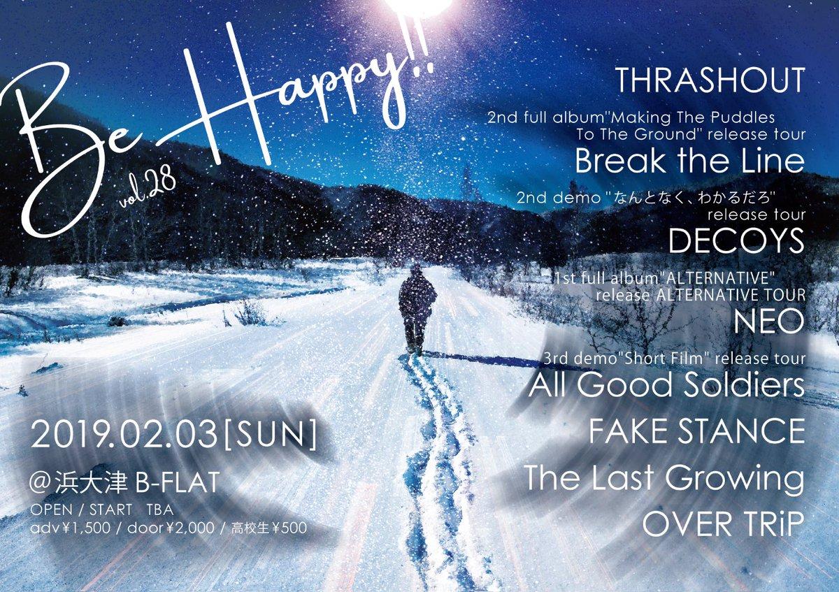Be Happy!! vol.28