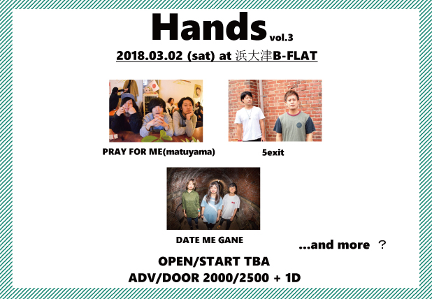 Hands vol.3