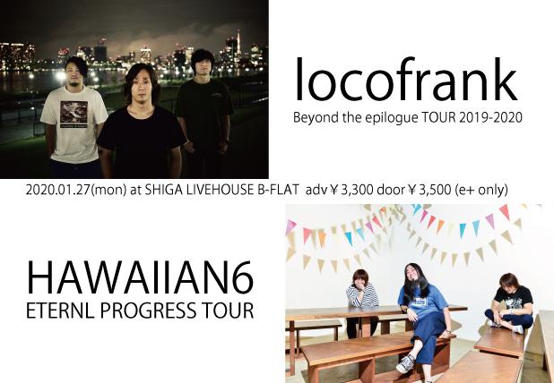locofrank / Beyond the epilogue TOUR 2019-2020<br />HAWAIIAN6 / ETERNL PROGRESS TOUR