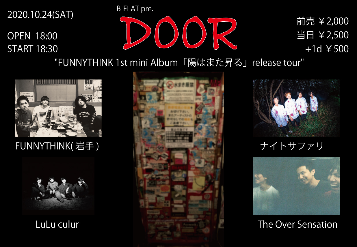 "B-FLAT pre. DOOR<br />""FUNNY THINK 1st mini Album「陽はまた昇る」release tour"""