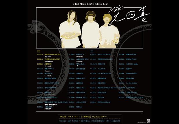 Maki 1st Full Album RINNE Release Tour 「大四喜」