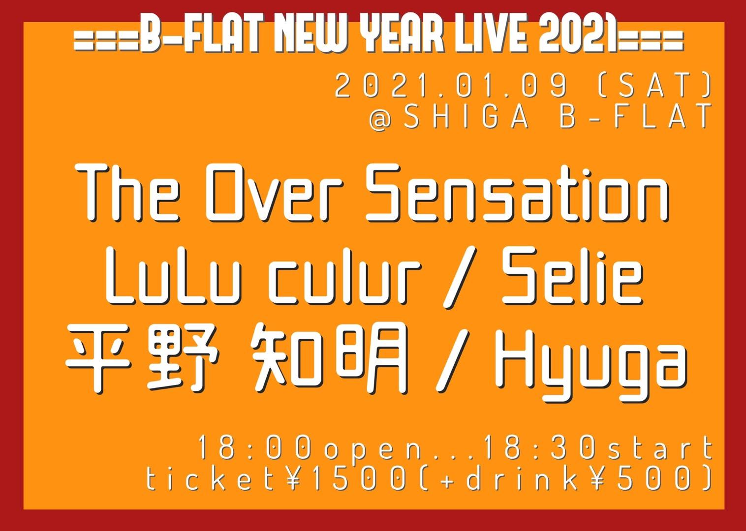 B-FLAT NEWYEAR LIVE2021