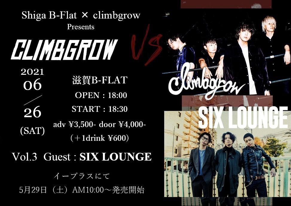 """Shiga B-Flat × climbgrow presents """" climbgrow VS """" vol.3"""
