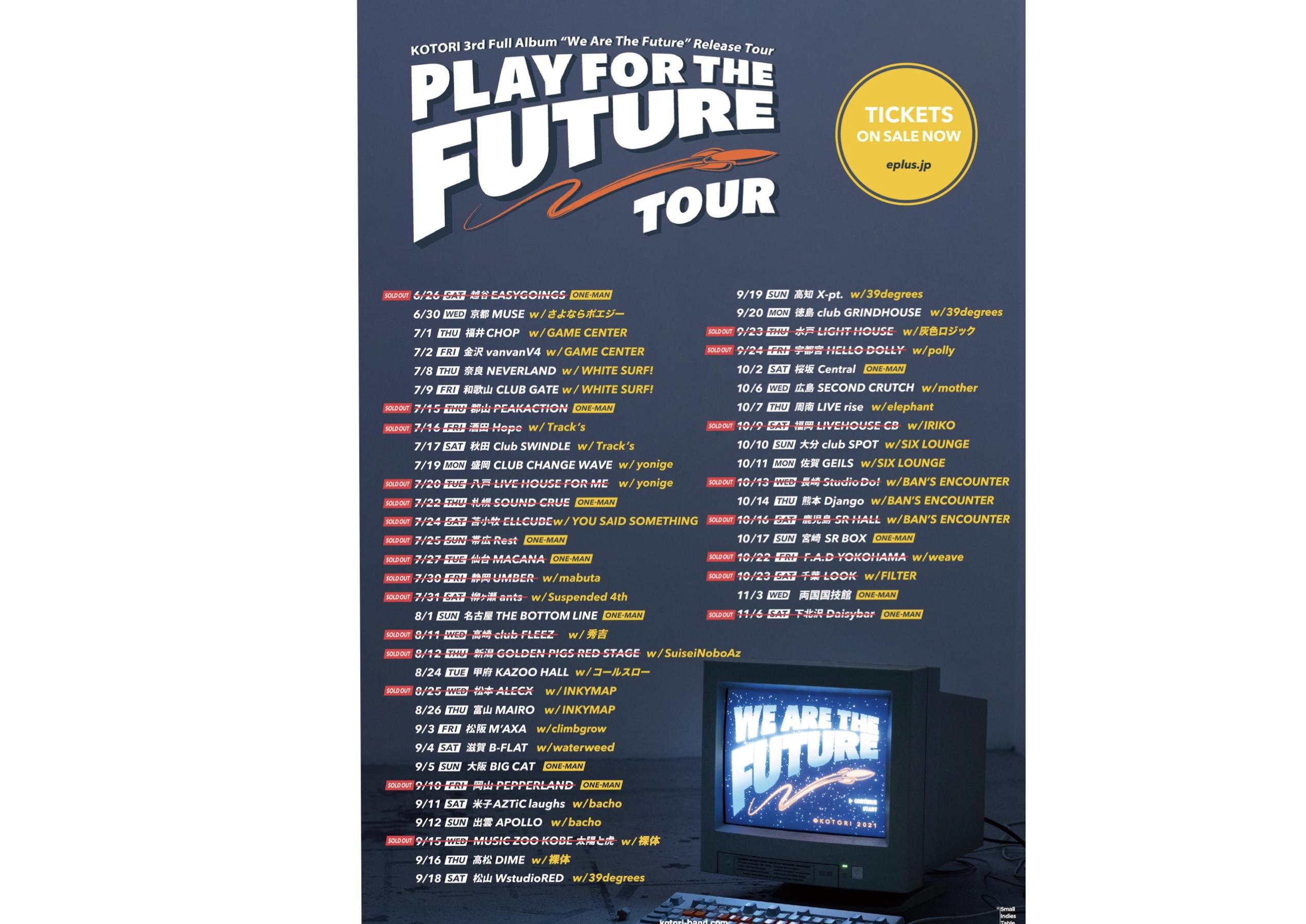 KOTORI PLAY FOR THE FUTURE TOUR