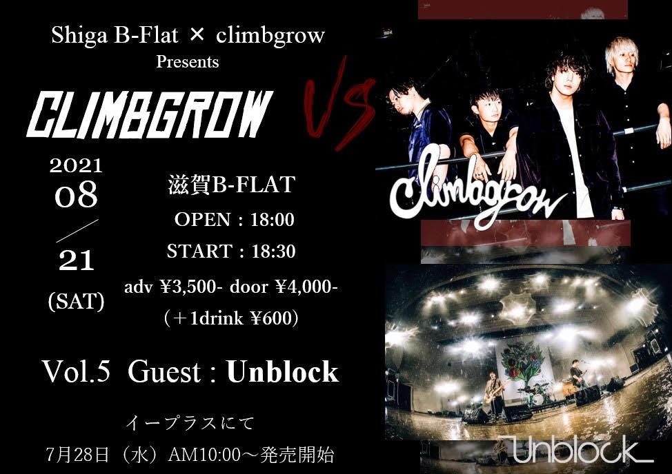 Shiga B-Flat × climbgrow presents   climbgrow VS  vol.5